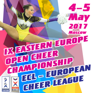 VIII Eastern Europe Championship @ Exhibition and Culture centre Sokolniki (Moscow, Russia) | Moskva | Russia