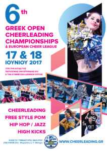 GREEK OPEN CHEERLEADING CHAMPIONSHIPS @ Faliro Olympic Complex (Paleo Faliro, Greece) | Paleo Faliro | 0