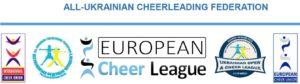 "National Ukrainian Championship @ Sport arena ""Lokomotiv"" (Kharkiv, Ukraine) | Kharkiv | Kharkivs'ka oblast | Ukraine"