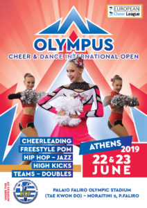 OLYMPUS CHEER & DANCE INTERNATIONAL OPEN @ Taekwondo & Handball Olympic Stadium | Palaio Faliro | Greece